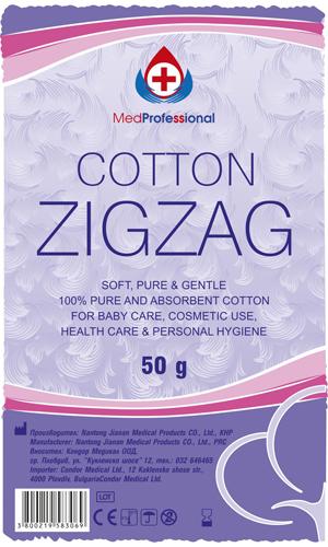 cotton2