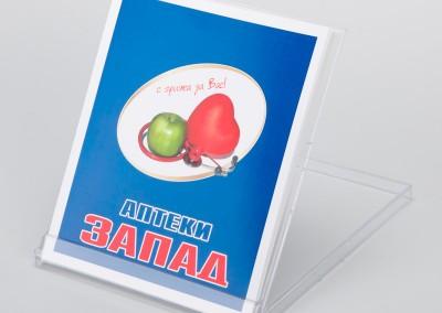 kalendar-CD