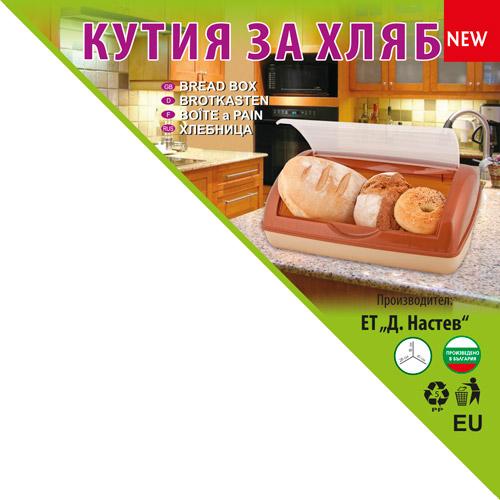 kutia_hliab