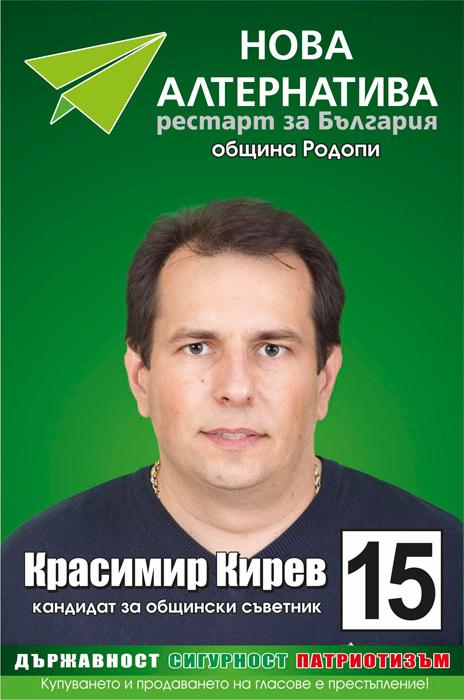 plakat-Kirev