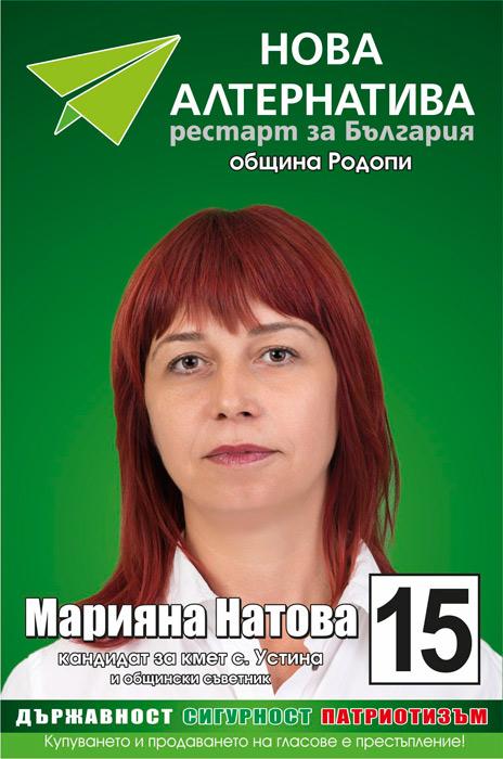 plakat-Natova